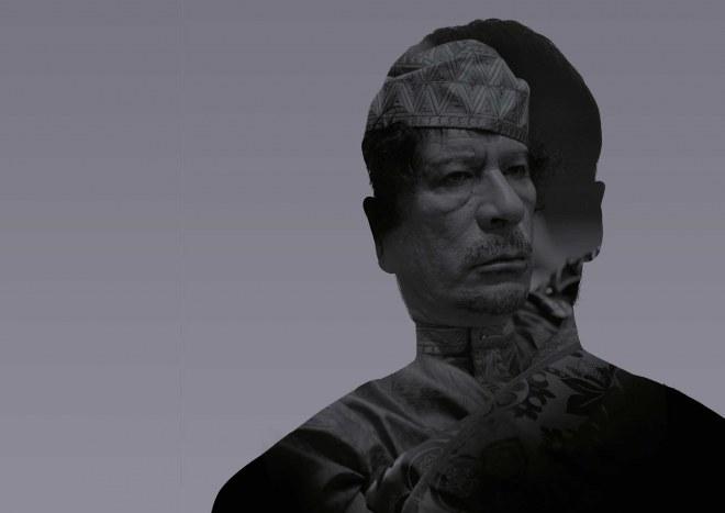 L'homme qui tua Mouammar Kadhafi